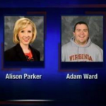 Franklin County: Two Dead After WDBJ News Crew Shot During Live Remote Broadcast : Shooter Dead : Update 1:30 PM